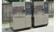 两槽风冷式冷热冲击试验机