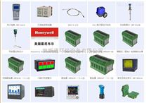 南京智能溫度變送器批發