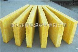 超细玻璃棉制品/玻璃棉保温材料