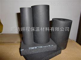 翊程保温B1级橡塑保温管 导热系数低 绝热效果持久