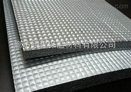 厂家批量生产各种规格橡塑产品 吸音隔热自粘橡塑板 铝箔橡塑保温板