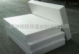 吸音硅质板 AEPS硅质聚苯板直销报价