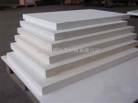 直销硅酸铝纤维保温板 批发硅酸铝针刺毯