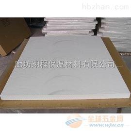 齐全可定制高纯型陶瓷纤维毯