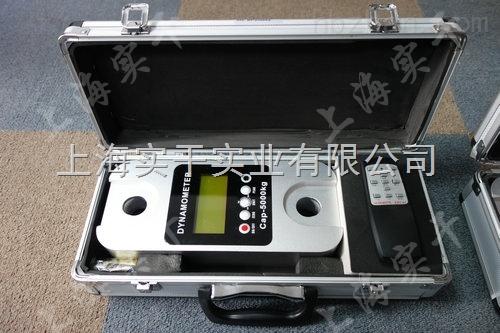 標準無線拉力計