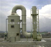 成套酸碱废气净化处理设备