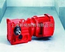 SEW斜齒輪減速電機,KAF47DRS90M4/BE2/HF選型