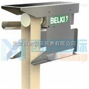 丹麥BELKI磁性過濾器