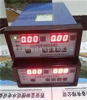 恒远ZJS-2智能振动摆度监视仪新年照常发货