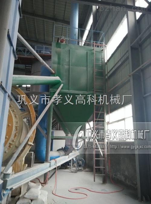 石英砂生产线除尘设备
