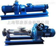 G型無級調速螺桿泵