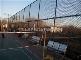 篮球场围网栏