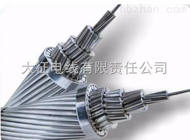 江西OPPC光缆厂家JL/G1A400/50钢芯铝绞线价格