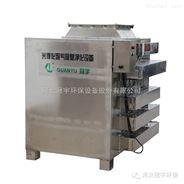 钢结构喷漆废气治理设备生产厂家