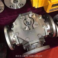 郑州不锈钢三通球阀-Q44F