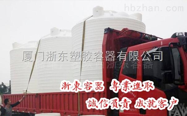 30吨塑料水箱_30吨塑料水箱报价