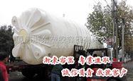 10吨液体储罐