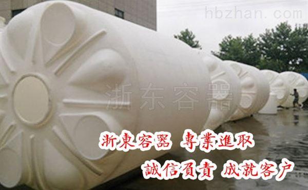 3吨塑料储罐