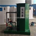 潍坊三一专业生产醋酸钠化料器