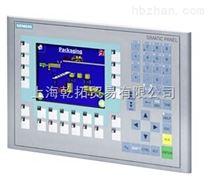 SIEMENS触摸屏监控机器面板,6AV6643-0BA01-1AX0