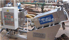 喷漆废水处理设备供应