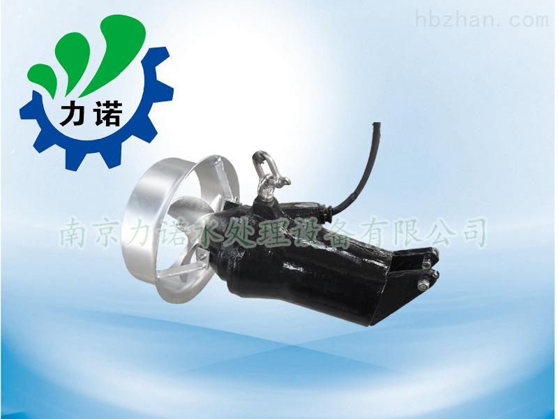 六安qjb不锈钢潜水搅拌机 混合搅拌机