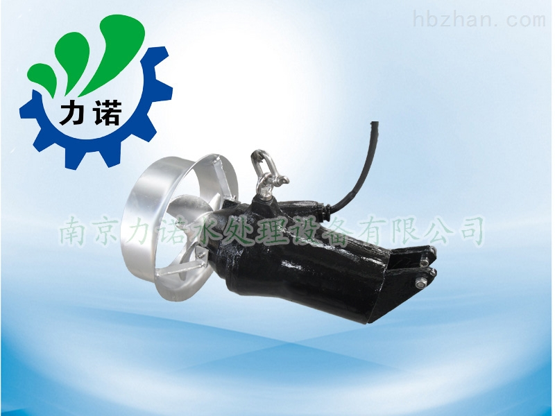 QJB0.85/8混合池潜水搅拌机