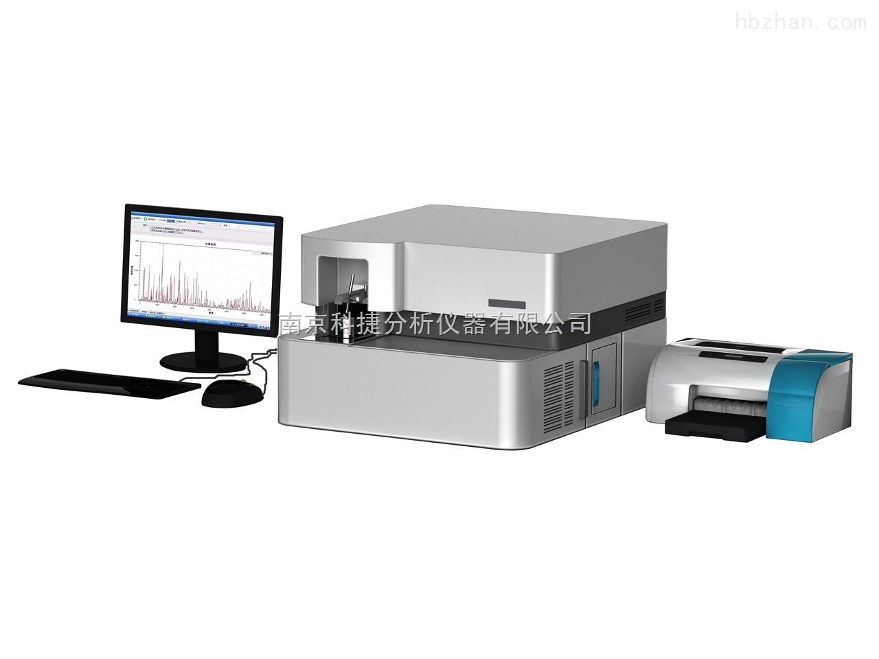 便携式全谱直读光谱分析仪