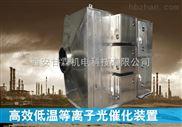 达标排放-陕西家具漆雾净化设备厂家