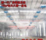 全自动-四川成都车间喷雾除尘设备价格
