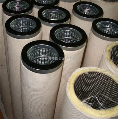 管道水过滤器滤芯PCHG系列滤芯天然气滤芯
