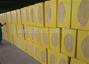 山东泰安市7公分厚硬质耐火防火岩棉板价格