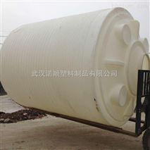 20吨工业塑料水桶哪家买