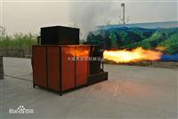 10  --240万大卡河北高端生物质颗粒燃烧机价格