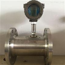 渦輪流量計,純水流量計,電子流量計生產廠家