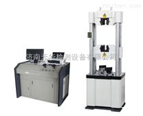 金屬材料試驗機 金屬拉伸檢測儀特惠