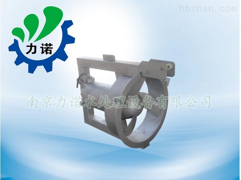 qjb-w型潜水回流泵
