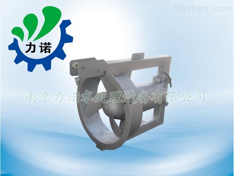 南京潜水回流泵/硝化液回流泵
