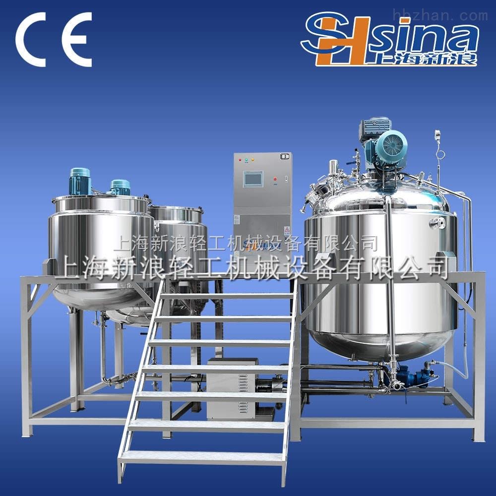 液壓升降牛奶均質乳化機