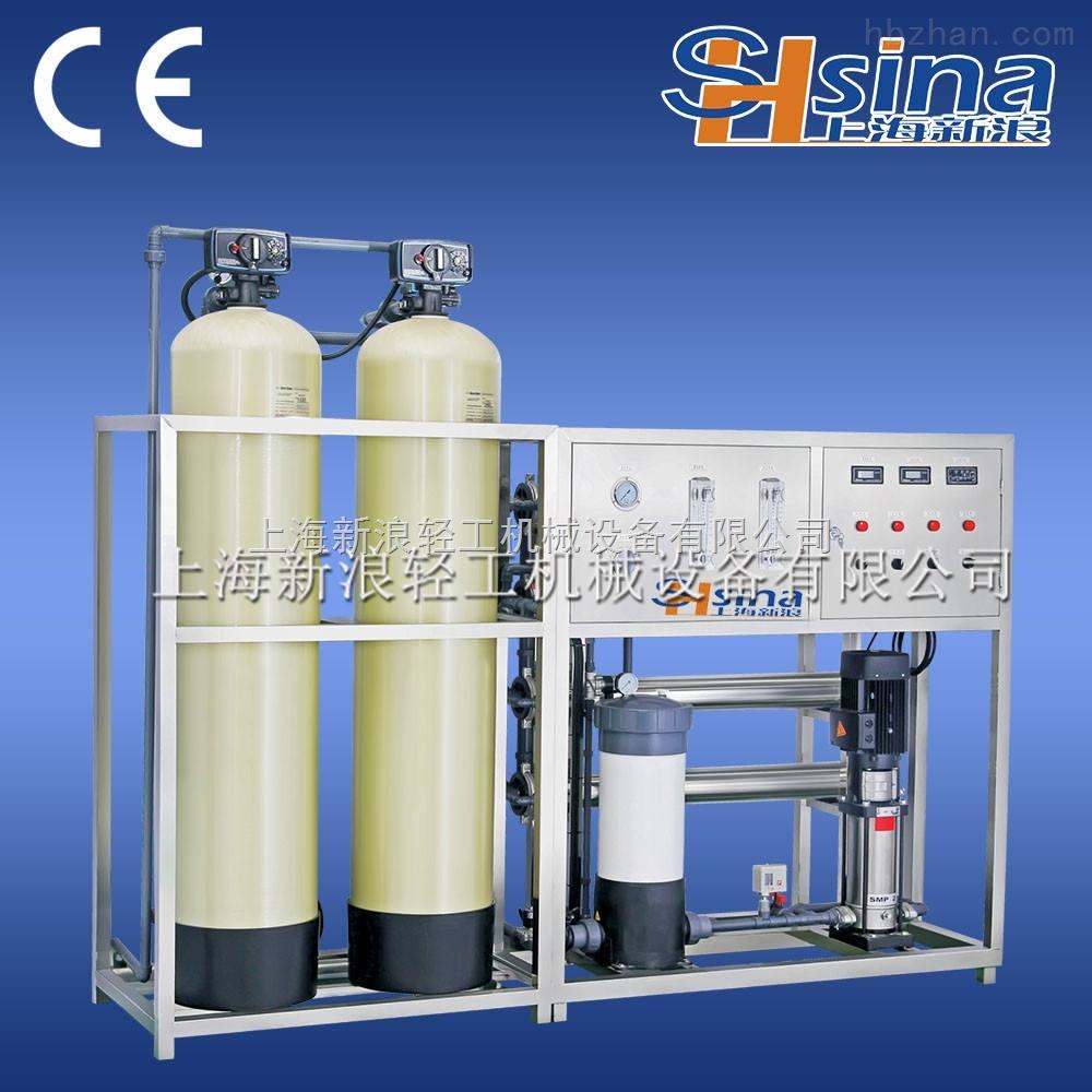 LRO反渗透纯水装置
