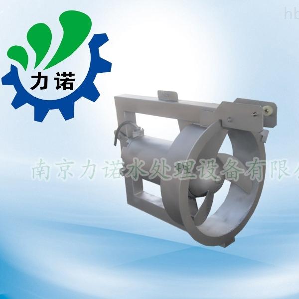 qjb-w污硝化液不锈钢回流泵