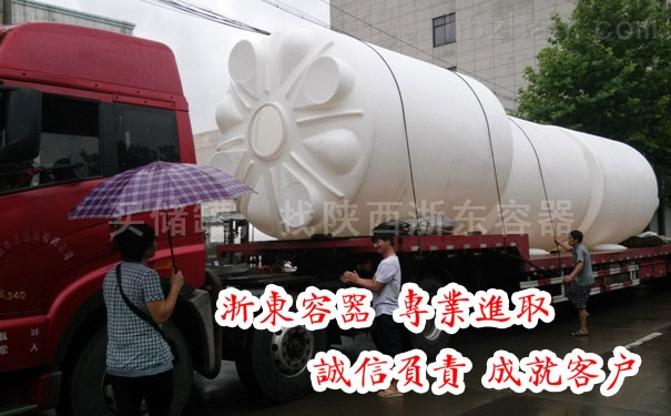 厦门40吨塑料水箱厂