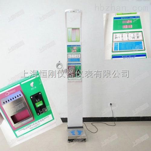 超声波身高体重测量仪心动价