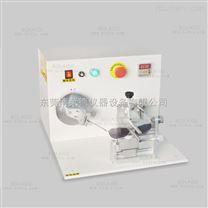 電子眼鏡架耐疲勞試驗機/金屬/塑料眼鏡耐疲勞測試機