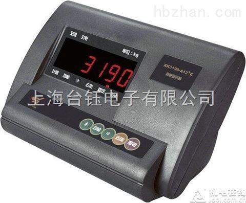 耀华xk3190电子秤150kg带串口打印电子秤报价