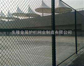 体育场围网墙