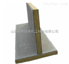 外墙岩棉复合板规格