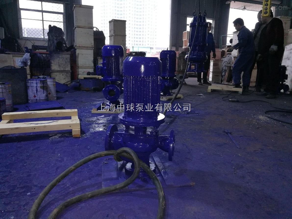 50GWP25-32-5.5不锈钢无堵塞管道排污泵
