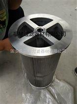 2-5865-0484-99小机控制油滤芯2-5865-0484-99