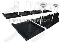 身体透析轮椅电子秤 可配座椅轮椅体重秤